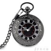 懷錶復古配飾白領學生錶潮流男女項鍊石英錶照片手錶翻蓋 伊鞋本鋪