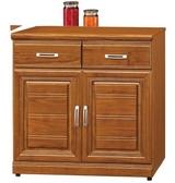 【南洋風休閒傢俱】餐櫃系列- 樟木實木2.7尺碗蝶櫃下座 碗碟櫃 櫥櫃 碗盤櫃 收納櫃 置物櫃 CX839-1