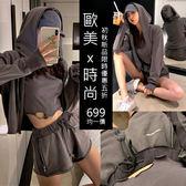 克妹Ke-Mei【AT53761】歐洲站 早秋龐克雙拉鍊字母運動褲+破損連帽外套