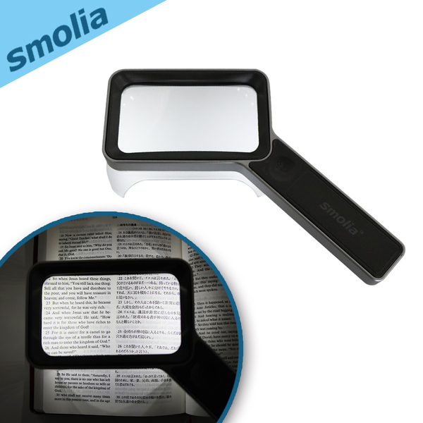 Smolia Golf-日本品牌手持式多功能LED充電放大鏡