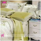 御芙專櫃『法國香芬』綠*╮☆四件式專櫃高級精梳棉˙ 加大【兩用被+薄床包】6*6.2尺