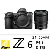 NIKON Z6 單機身 + Z 24-70mm F/4 S KIT 全幅無反 公司貨 2/29前登錄送7000元禮券降價有感