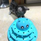 雙12購物節貓玩具貓轉盤球三層逗貓棒貓抓板磨爪器小貓咪玩具寵物貓用品