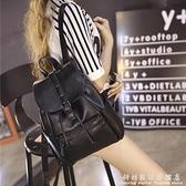 雙肩包女韓版新款雙肩包大容量時尚百搭軟皮旅行女士背包雙肩包女 中秋特惠