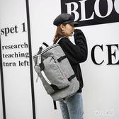 旅行包 韓版男女雙肩手提包大容量行李包出差旅游單肩運動包健身包 df2777 【Sweet家居】