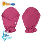 UV100 防曬 抗UV-涼感手套罩-機車族