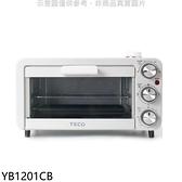 【南紡購物中心】東元【YB1201CB】12公升蒸氣烤箱