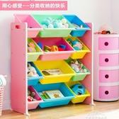 愛麗思IRIS 兒童收納架置物架彩色多層玩具架木質塑料寶寶臥室架 新年禮物YXS