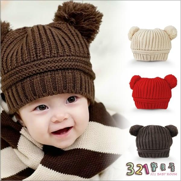 嬰兒帽寶寶毛線帽雪花針織毛球帽 雙球米奇造型保暖帽 麻花編織-321寶貝屋