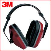3M防噪音耳罩1000# 330-3001 3M
