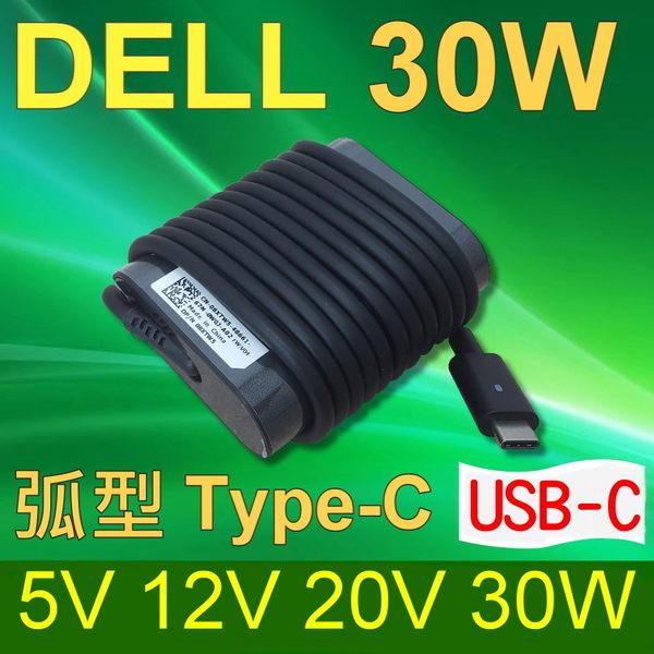 DELL 原廠規格 30W TYPE-C TYPE C USB-C 弧型 變壓器 Latitude 11,11 5175,11 5179,12,12 7275,XPS 12,XPS 12 9250