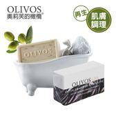 Olivos橄欖手工皂-橄欖葉250g【康是美】
