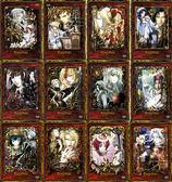 動漫 - 聖魔之血 DVD VOL01-12合集