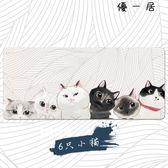 小清新超大滑鼠墊貓咪唯美加厚桌墊【YYJ-4478】