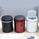 感應垃圾桶家用電動大號廚房客廳衛生間廁所創意智慧式自動垃圾桶 小時光生活館