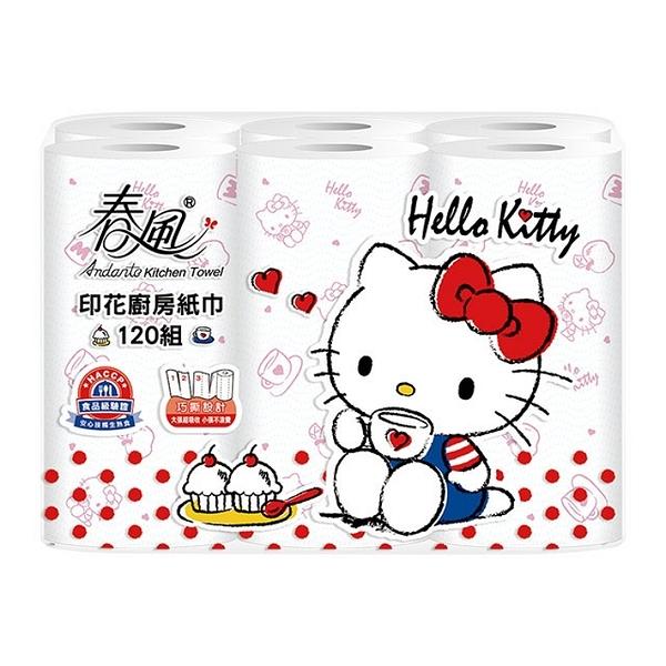 春風 Hello Kitty午茶風印花廚房紙巾120組*6捲*8串