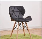 電腦椅家用臥室辦公椅休閒椅學生椅書桌椅簡約靠背座椅子wy【一件免運】