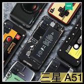 【萌萌噠】三星 Galaxy A51 A71 4G 5G 復古偽裝保護套 全包軟殼 懷舊彩繪 創意新潮 錄音帶 手機殼