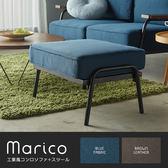 腳凳 沙發腳凳 馬力克工業風鐵架沙發腳凳-2色/ H&D東稻家居