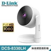 【D-Link 友訊】DCS-8330LH Full HD無線網路攝影機