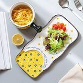 歐式早餐碗盤套裝手繪陶瓷餐具創意套裝家用西餐盤牛奶杯兒童餐盤 電購3C