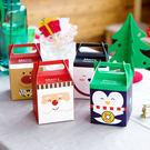 【BlueCat】聖誕節精選老人麋鹿公仔手提包裝盒 糖果盒 禮物盒 西點盒 紙盒
