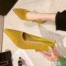 法式尖頭高跟鞋淺口細跟網紅單鞋飛織透氣網2020年春季新款女鞋子 果果輕時尚