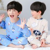 兒童棉綢睡衣薄款夏季長袖男童男孩綿綢空調家居服睡衣套裝