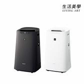 夏普 SHARP【KI-LS70】加濕空氣清淨機 適用16坪 集塵 脫臭 循環氣流 KI-JS70後繼