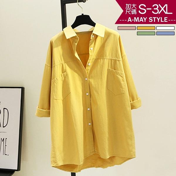 加大碼-韓系繽紛雙口袋長袖襯衫(S-3XL)