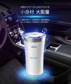 空氣清淨機 SINDE信迪 USB車載空氣凈化器 除甲醛凈化器氧吧負離子凈化器小型 解憂