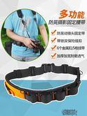 多功能攝影腰帶 登山騎行掛鏡頭桶腰包 微單反相機固定快攝手腰帶 街頭布衣