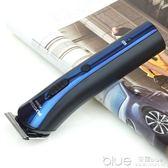剃頭刀推剪頭髪成人家用充電式理髪器電剪刀推子剪髪神器自己 深藏blue