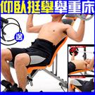 變態重量訓練機拉力繩重訓椅舉重床啞鈴椅飛鳥凳健身健腹機器材仰臥起坐板另售單槓心運動手套