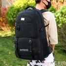 登山包80升大容量後背包時尚運動背包登山包旅行包旅游戶外行李包裝衣服  suger