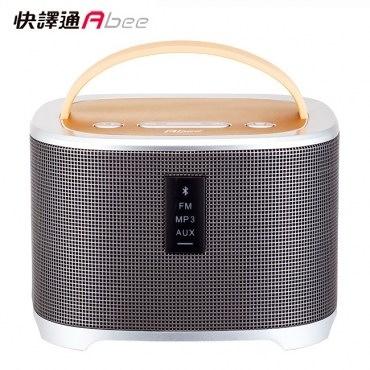【快譯通Abee】可攜式立體聲美音藍牙音響BT-3100