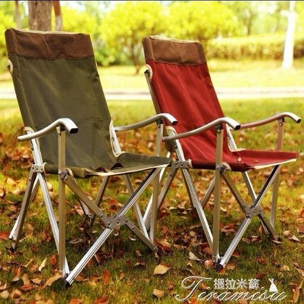 釣魚椅 戶外超輕鋁合金折疊椅子靠背椅釣魚筏釣椅休閑椅便攜式午休椅躺椅 快速出貨