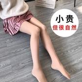 光腿神器女秋冬假透肉連褲襪隱形肉色絲襪加絨加厚打底褲 大宅女韓 遇見初晴