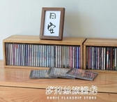 CD收納-實木CD收納盒胡桃木發燒CD光盤碟片防塵實木盒子 YYS 多麗絲 YYS