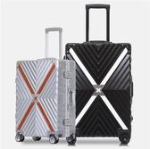 行李箱 鋁框拉桿箱網紅ins男女復古24寸旅行箱26萬向輪密碼箱 - 歐美韓熱銷
