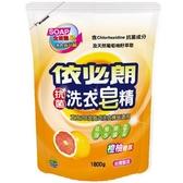 依必朗抗菌洗衣皂洗衣精橙柚補充包1800g【愛買】