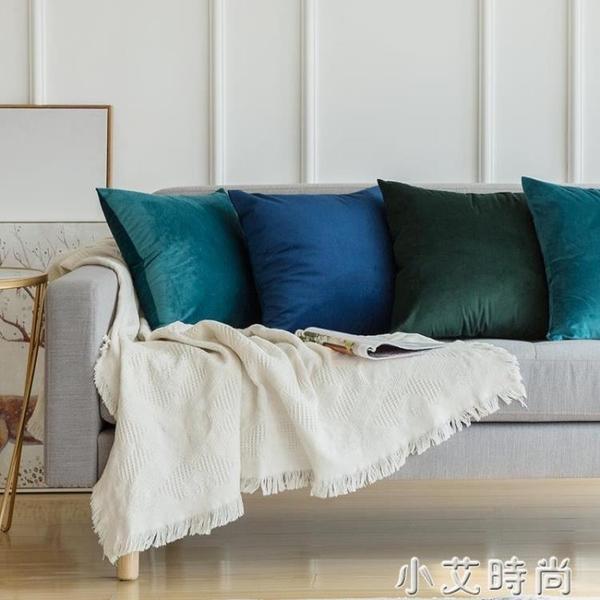 北歐抱枕靠墊沙發靠墊辦公室腰靠枕床頭靠背墊天鵝絨抱枕套不含芯 小艾新品