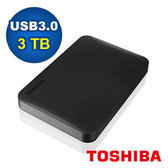 【Toshiba】Canvio Ready 3TB 行動硬碟 USB3.0  黑/白