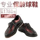 新款出口熱銷款 真皮專用保齡球鞋 CS-...