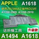 APPLE 蘋果 A1618 電池 適用...