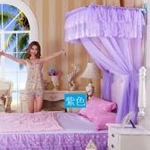 蚊帳方頂 寢具-1.5m/1.8mU型不銹鋼落地伸縮式公主宮廷式睡簾6色71e21【時尚巴黎】
