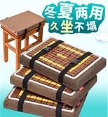 夏季坐墊涼墊學生屁墊記憶棉軟椅子座墊子凳子長方形板凳屁股椅墊【618特惠】