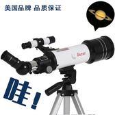美國高倍專業天文望遠鏡1000倍高清學生天狗望眼鏡深空正像觀星   SMY9231【男人與流行】
