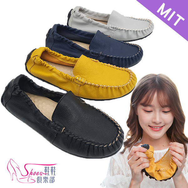 包鞋.台灣製MIT.百搭柔軟乳膠墊莫卡辛娃娃鞋.4色 黑/黃/藍/灰【鞋鞋俱樂部】【024-WT16772】