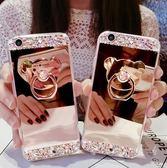 ~SZ64 ~oppoa59s 手機殼女款潮A59 小熊指環奢華水鑽韓國軟膠全包邊  59M 鏡面